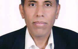 استمرار تدهور سعر العملة اليمنية