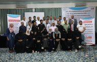 اختتام المرحلة الأولى من مشروع سند لدعم الاستقرار المجتمعي ومساندة السلطة المحلية في تعز