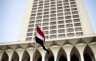 مصر تدين هجوم الحوثيين على قاعدة العند