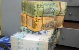 قحطان.. جماعة الحوثيين تستخدم سياسة رفع تكلفة التحويل
