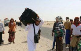 اليمن: مسافرون في زمن الكورونا