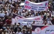تعز: احتجاجات تطالب باقالة قيادات عسكرية متورطة بحماية عصابات مسلحة