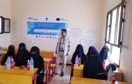 اختتام جلسات مسح النزاعات المجتمعية في مقاطرة لحج