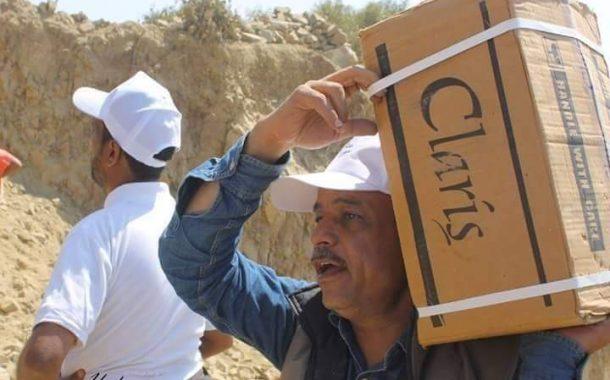 إدانات واسعة لحادثة الاعتداء على رئيس هيئة الثورة بتعز