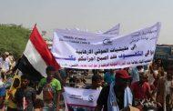 الخوخة.. مسيرة احتجاجية تنديدا بإعدام 9 مواطنين في صنعاء