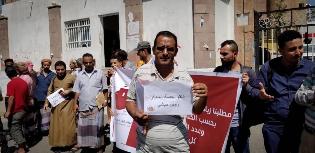 شباب الأحزاب يطالب بحل أزمة الغاز في تعز