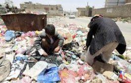 ملياري دولار لتحاشي مجاعة في اليمن!