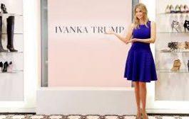 فشل حملة معارضة منتجات ايفانكا ترامب