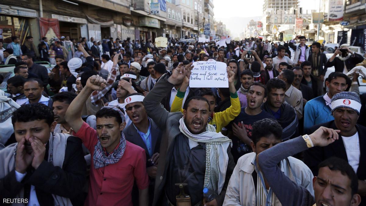 الحوثيون يخططون لفصل آلاف الموظفين