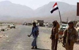 الجيش الوطني اليمني يسيطر على بلدة في صعدة