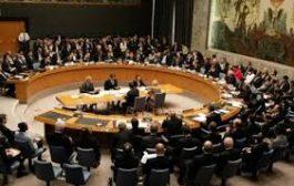 مجلس حقوق الإنسان يدين إسرائيل بأربعة قرارات