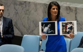 واشنطن تحذر من انتهاكات لحقوق الإنسان في إيران