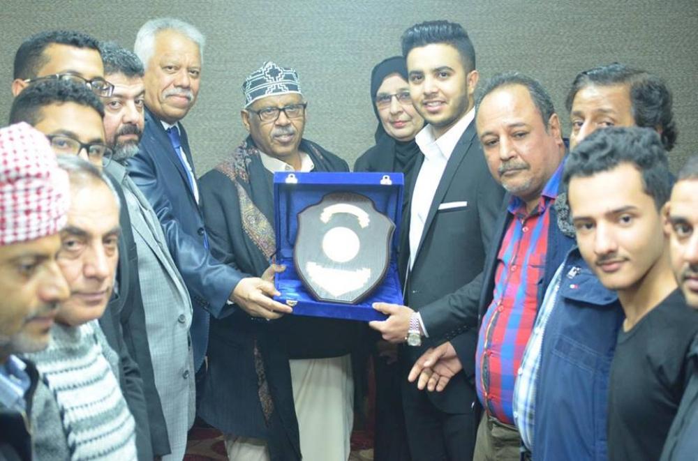المؤسسة الدولية للتراث تكرم فنان اليمن أيوب طارش في الأردن