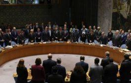 مجلس الأمن يصوت على تحقيق في الهجوم الكيميائي بسوريا