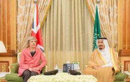 رئيسة وزراء بريطانيا تناقش اوضاع اليمن الاقتصادية والأمنية في السعودية