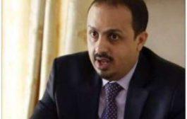 الإرياني يستعرض إنتهاكات الحوثيين ضد وسائل الاعلام بندوة في باريس