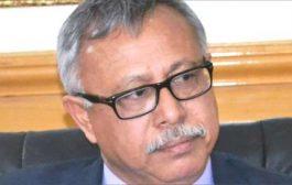 وثائق تكشف فساد رئيس حكومةالحوثي وصالح