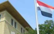 تصريح (هام) للسفارة اليمنية في الرياض بشأن حاملي هوية زائر