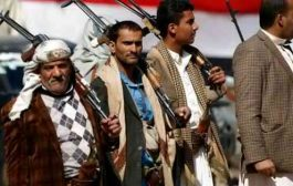 2723 انتهاكًا لميليشيات الحوثي في اليمن