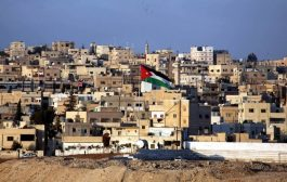 حريق في أحد المباني رئاسة الوزراء الأردنية