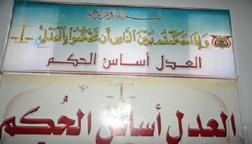 36 معتقلاً يمنياً يواجهون محاكمة مريبة في صنعاء