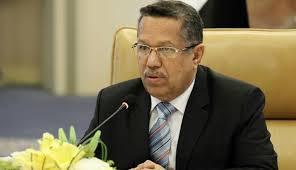 رئيس الوزراء اليمني ....الدكتور أحمد عبيد بن دغر يغادر عدن بعد ساعات من وصولة .. و السبب