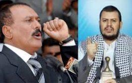 الحوثيون يضغطون على المخلوع صالح وبوادر فكك الشراكة بين شركاء الانقلاب