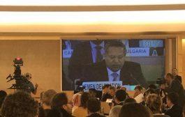 819 مليون دولار هي قيمة المساعدات الاغاثية لليمن في مؤتمر جنيف