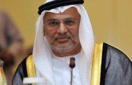 """قرقاش: الموقف السعودي الإماراتي بشأن اليمن """"صلب ومتطابق"""""""