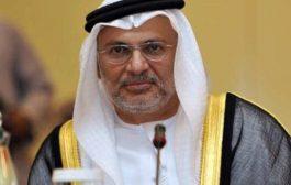 وزير الخارجية الإماراتي : إتفاق الرياض دليل على حيوية التحالف