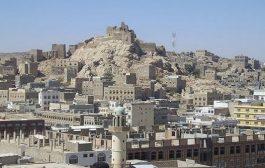 مليشيا الحوثي تنهب عشرات الملايين من مصارف محافظة البيضاء