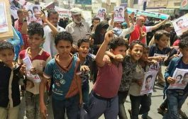 تعز : مسيرة جماهيرية تضامنآ مع الطفل رياض الزهراوي والمطالبة بحماية الطفولة.