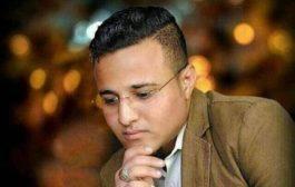 مقتل الشاب التميمي في مناطق الشرعية وغش ممنهج في مناطق الانقلابيين