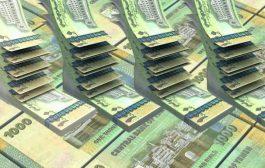 تعرف على أسعار صرف العملات الأجنبية مقابل الريال اليمني ليومنا السبت
