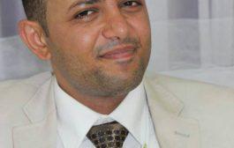 الفيدرالية في اليمن.. ماضياً وحاضراً
