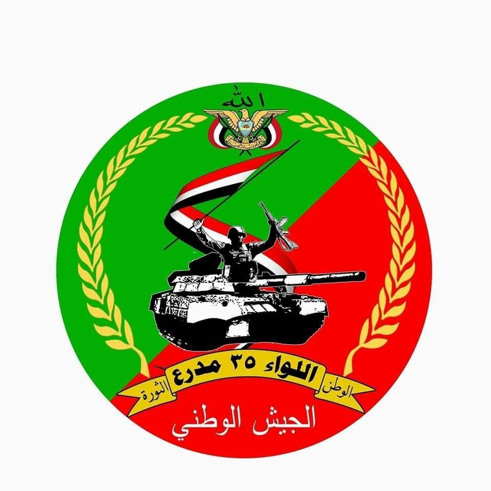 كمين مسلح في طور الباحة بمحافظة لحج اعترض اطقم عسكريه تابعة للواء 35مدرع