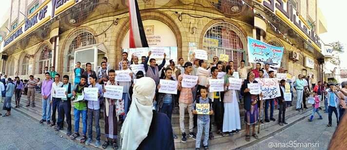 وقفة احتجاجية تندد بالانفلات الامني في تع