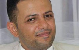 تتناول الحلقة (9) بعض قضايا ومشكلات الحركة العمالية: الفقر وتدهور الأجور والهجرة والعمالة الأجنبية، الحركة العمالية والنقابية في اليمن خلال 80 عاماً.. التحولات ورهانات المستقبل (الحلقة 9 من 12)