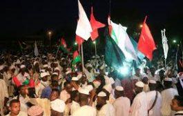 الحزب الشيوعي السوداني، لامخرج من الأزمة إلا باسقاط النظام