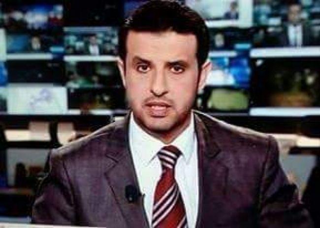 مذيع في قناة العربية: نحتاج اليوم لعودة الاشتراكي ليحكم الجنوب اليمني