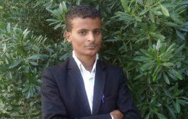 مختار صادق الفهيدي كتب: عذرا جار الله