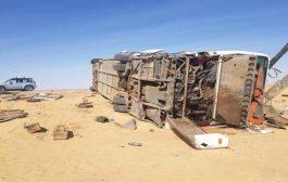وفاة ستة مسافرين في خط العبر الدولي بصحراء حضرموت
