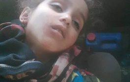 مقتل طفلة برصاص قناص حوثي شرق جنوب تعز .