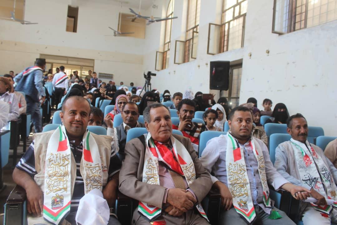 تعز: بحضور الوكيل الصنوي مدينة التربة تحتفي بعيد الاستقلال