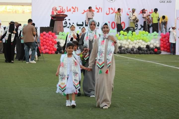 عدن : مؤسسة رموز للصم تشارك بالاحتفال باليوم الوطني ال47 لدولة الإمارات واليوم العالمي لذوي الاحتياجات الخاصة