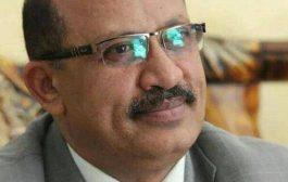 الحزب الاشتراكي اليمني بين النشأة والتطور