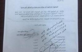 اليمنية بعدن توجه بعدم قبول الجوازات الصادرة من مناطق سيطرة الحوثيين