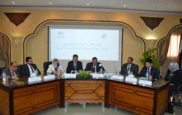 وزارة المياه تدشن ثاني مخرجات اتفاقية التدريب للبرامج التخصصية لكوادر مياه الريف
