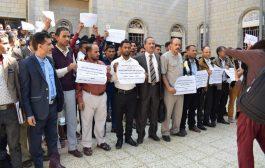 متعاقدي جامعة تعز ينظمون وقفة احتجاجية ويطالبون رئيس الوزراء بإطلاق رواتبهم
