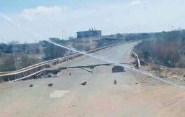 مليشيات الحوثي تفجر جسور بمديرية دمت شمال محافظة الضالع